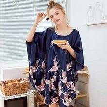 Летняя женская новая сексуальная атласная ночная рубашка, синий кафтан, банное платье, ночная рубашка, свободная Пижама, новинка, ночная рубашка с принтом