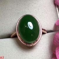 KJJEAXCMY Fine jewelry 925 pure silver inlaid natural jewellery jade ring Mini Jewelry.