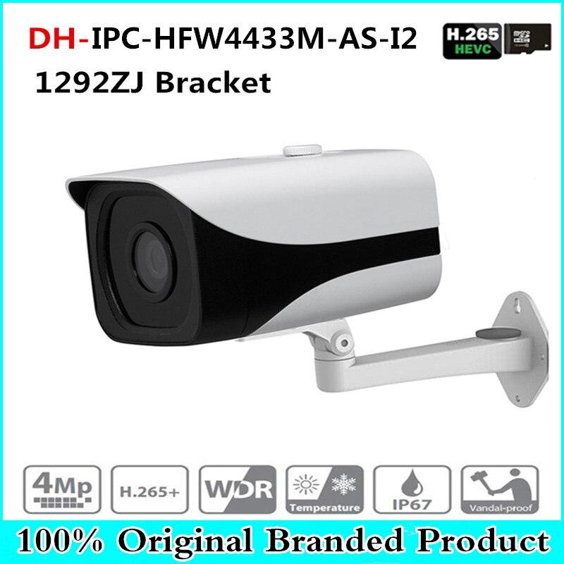 DH Original stellar camera 4MP DH-IPC-HFW4433M-AS-I2 Network IR Bullet H265 H264 SD card slot IPC-HFW4433M-AS-I2 with Audio wholesale dahua dh ipc hdbw4233r as 2mp ir mini dome network ip camera ir poe audio sd card stellar h265 h264 ipc hdbw4233r as