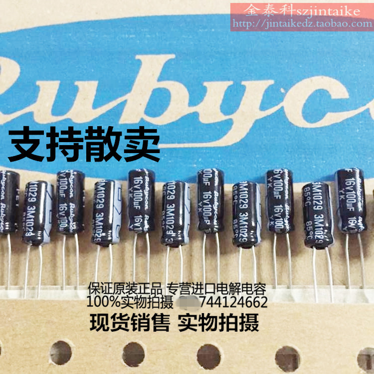 2018 hot sale 30PCS Imported electrolytic capacitors 16V100UF 5X11 RubyconYK series of origl stock free shipping