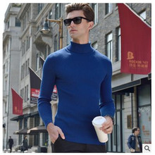 2017 new winter men men Korean high-neck sweater sets of self-cultivation high-neck sweater men's sweaters
