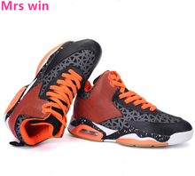 Outdoor Waterproof Men's Basketball Shoes Classic AIR Sneakers High Support Network Damping Trainer Anti-Slippery Walking Shoes