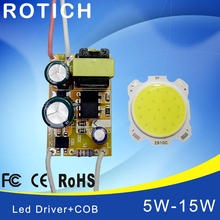 5W 7W 10W 12W 15W COB LED +driver power supply built-in constant current Lighting 85-265V Output 300mA Transformer 1 6a 50w power constant current source led driver 85 265v