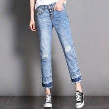 Женские прямые джинсы штаны Летняя мода Винтаж рваные однобортная модель fly открытие Свободные повседневные джинсовые брюки женские