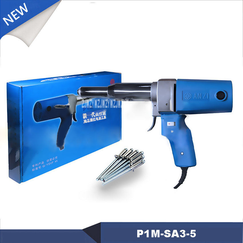 цена на P1M-SA3-5 Electric Rivet Gun Electric Riveter Gun Riveting Tool Pull Nail Gun 7000N 23MM Work Trip 220v / 50HZ 400W Hot Selling