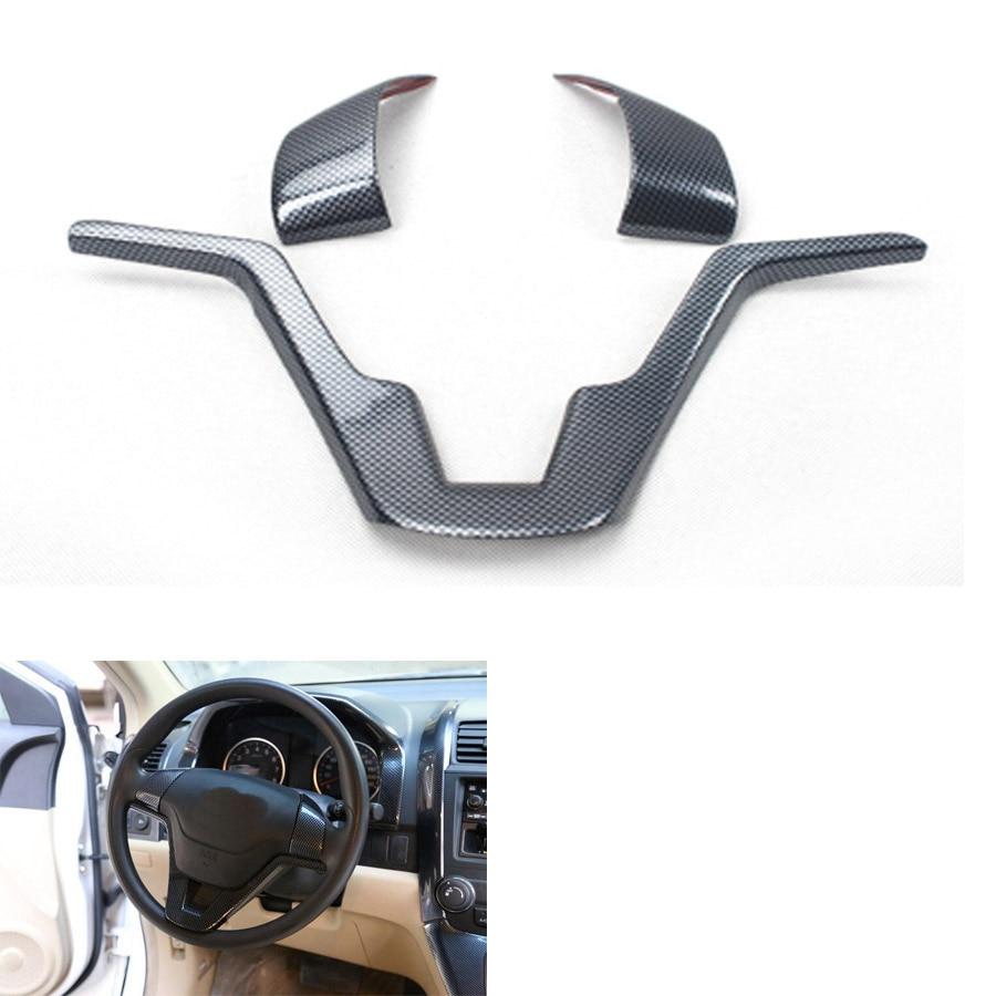 YAQUICKA Carbon Fiber Style Car Steering Wheel Gear Shift Door Handle GPS Navigation Trim Styling Cover For Honda CRV CR-V 07-11