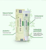 ZUDAIFU 10pcs Body Psoriasis Cream with Retail Box Skin Care Psoriasis Cream Body Massage Patches Wholesale Health