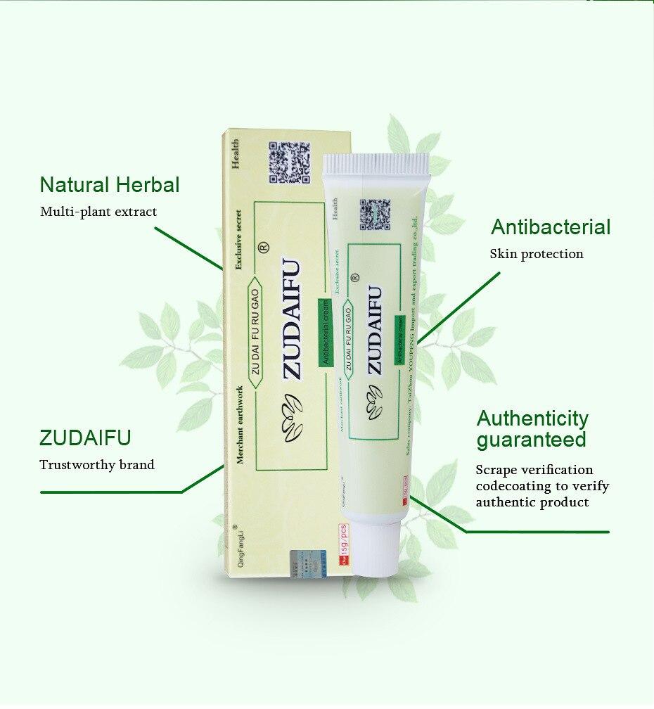 ZUDAIFU 5pcs/10pcs Body Psoriasis Cream Skin Repair Psoriasis Ointment Body Massage Patches Wholesale Health Care