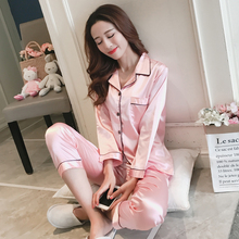 Female summer ice silk spring and autumn long-sleeved Korean version fresh sweet cute can wear sexy home service female