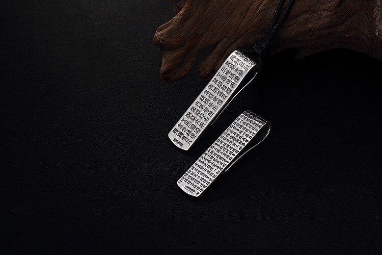 silver-om-pendant007B