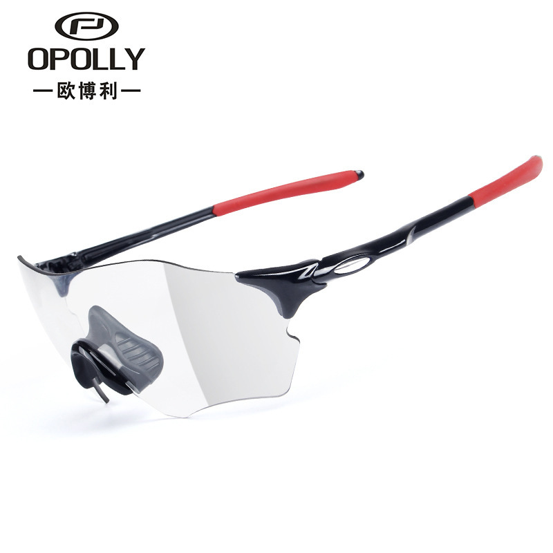 UV400 TR90 material frameless riding fishing running Multipurpose automatic color changing polarized men's sunglasses