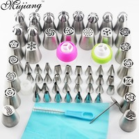 Mujiang 65Pcs Russian Tulip Nozzles Icing Cream Piping Tips Silicone Pastry Bag Converter Baking Pastry Cake Decorating Tools