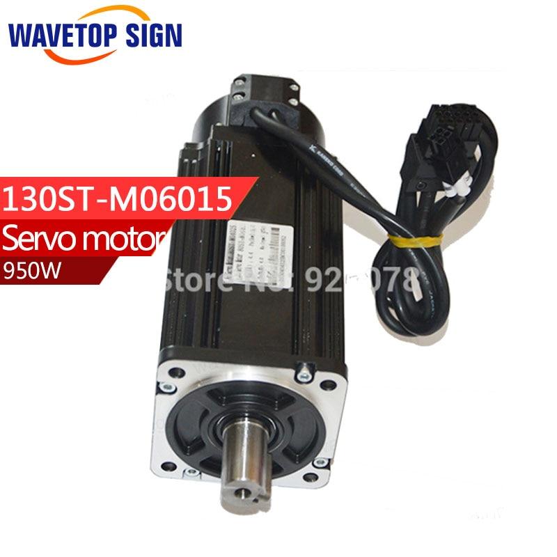 SERVO MOTOR 130ST-M06015 950W  1500RPM/6N.M/220V dcs810 leadshine digital dc brush servo drive servo amplifier servo motor controller up to 80vdc 20a new original