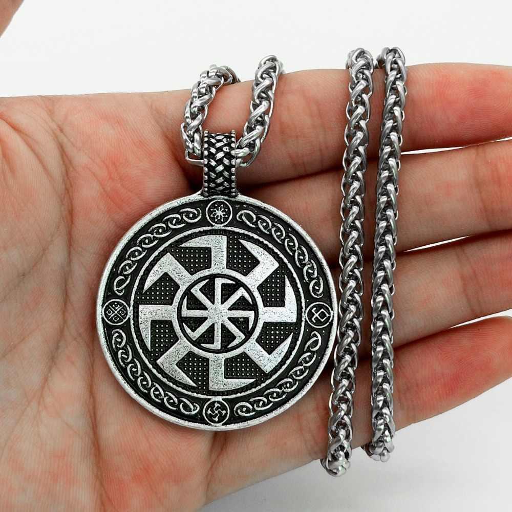 Славянская подвеска Коловрат Yggdrasil Viking World Tree мужское ожерелье амулет 1 шт. Прямая доставка