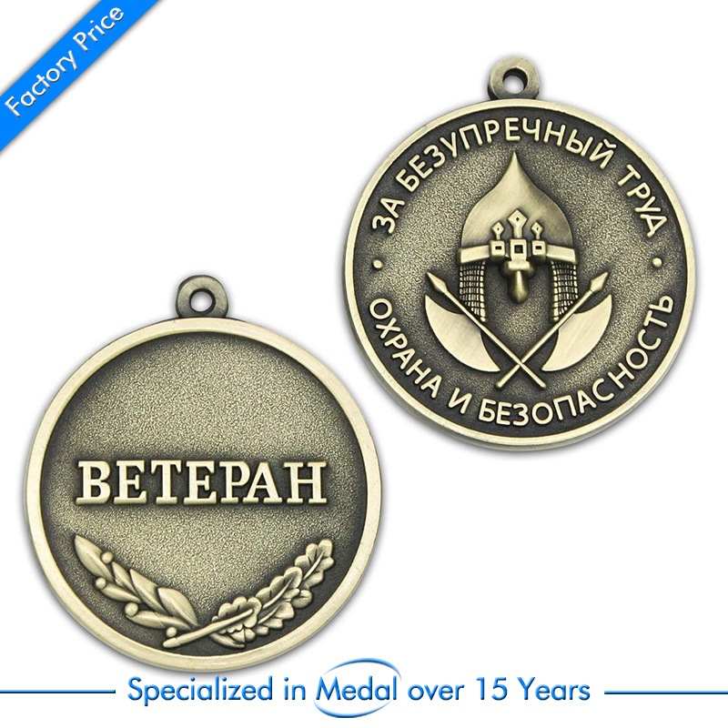Supply Custom Official Glory Award Medal at Factory Price cheap custom 3D antique bronze medals