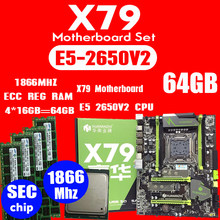 HUANANZHI X79 اللوحة LGA2011 ATX المجموعات E5 2650 V2 CPU 4 قطعة x 16GB = 64GB DDR3 RAM 1866Mhz PC3 1490R PCI-E NVME M.2 SSD(China)