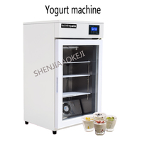 Otomatik yoğurt makinesi Ticari fermantasyon makinesi dilsiz Yoğurt bar meyve küçük DIY yoğurt yapma makinesi 220 V 1 adet