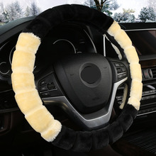 Steering wheel cover Plush handguard steering Four Seasons Universal Wheel Cover
