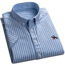 2019 夏綿 100% の高品質ファッションビジネスの男性カジュアルシャツストライプ半袖シャツオックスフォードドレスシャツプラスサイズ
