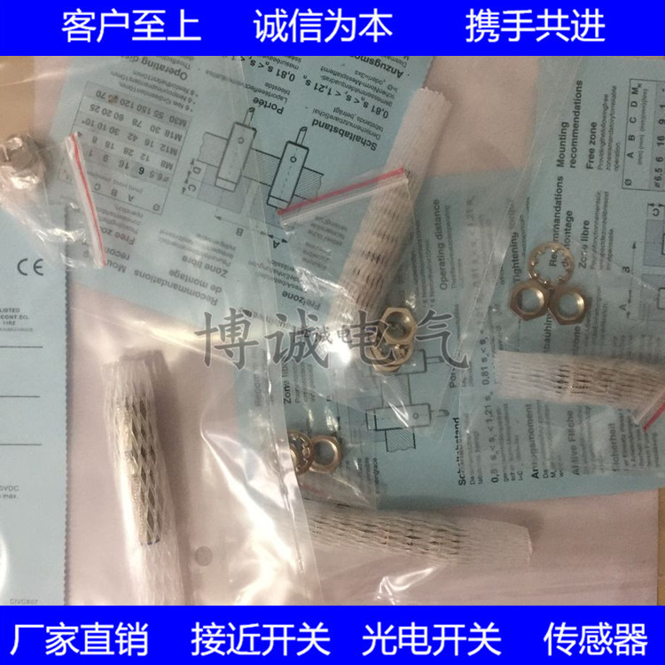 Quality Assurance Of Cylindrical Inductive Sensor DW-AD-603-M12-120