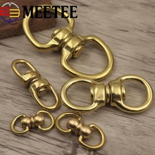 2pcs Solid Brass Swivel Ring Buckle Rotate Belt Key Ring Wallet Key Chain Connector Metal Buckle Snap Hook DIY Leather Crafts стоимость