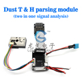 signal analysis module Combo Dust, temperature and humidity sensors