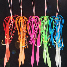 13# 50pcs Silicone Skirt Assist hook jigging sea fishing Jig head super strong