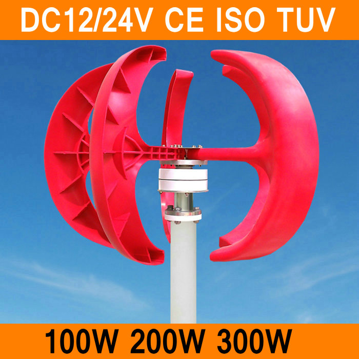 Wind Power Generator DC12V/24V 100W 200W 300W Wind Alternative Vertical Axis Wind Turbine Generator VAWT 5 Blades CE ISO TUV RED vawt dc 100w vertical axis wind turbine generator