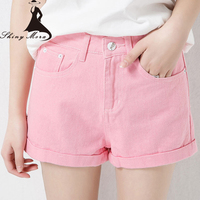Hot Sale 2017 Newest Women S Summer Hot Shorts Jeans Candy Color Girl High Waist Fashion