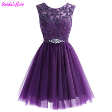 High Quality Sexy Short 2019 Purple Prom Dress V Neck Appliques Beading Zip Back Cheap Women Cocktail Party Gown Gala Jurken