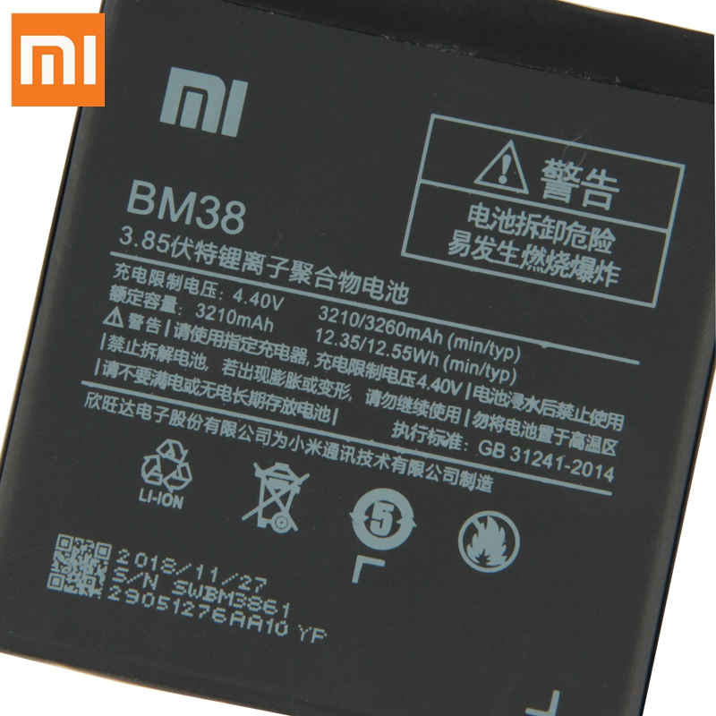 BM38 (7)