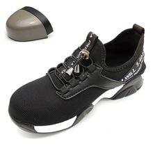 НОВАЯ безопасная обувь дышащая вразлёт, плетение стальных заглушек для ног, антипирсинг, волокно, комплексная спортивная обувь для тренировок