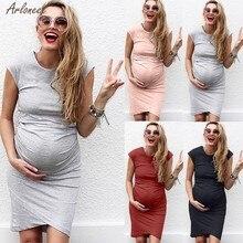 073de84be Vestido de maternidad de moda de las mujeres de Color sólido sin mangas de  maternidad Pregnat Casual cómodo embarazo vestido rop.
