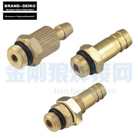 3PCS/LOT Inverter argon arc welding machine, co2 gas shielded welding plasma cutting Electromagnetic valve pagoda copper  цены
