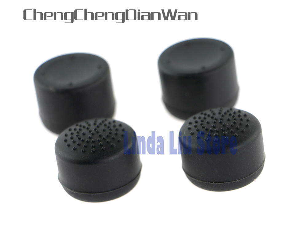 ChengChengDianWan 1 5cm rise grips Silicone Grips Cap Cover increase the height of the stick for