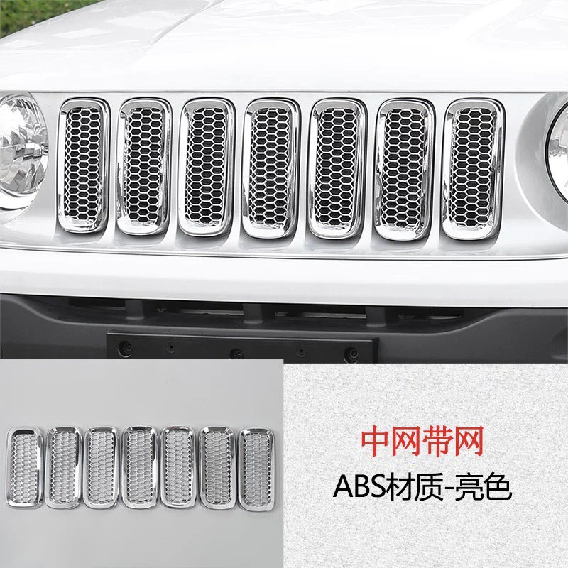 Rqing For Jeep Renegade 2016 2017 2018 Chrome Front Side Fender Light Lamp Cover Trim