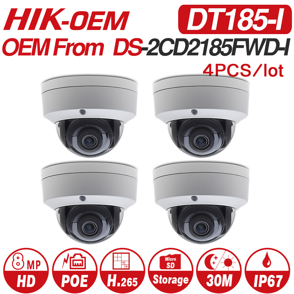 Hikvision OEM IP Camera DT185 I OEM DS 2CD2185FWD I 8MP Network Dome POE IP Camera