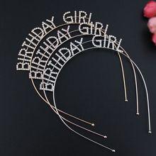 Женский тонкий ободок из металлического сплава, Имитация кристаллов, стразы на день рождения, буквы, обруч для волос, вечерние, стильные, корона, реквизит для фотосессии