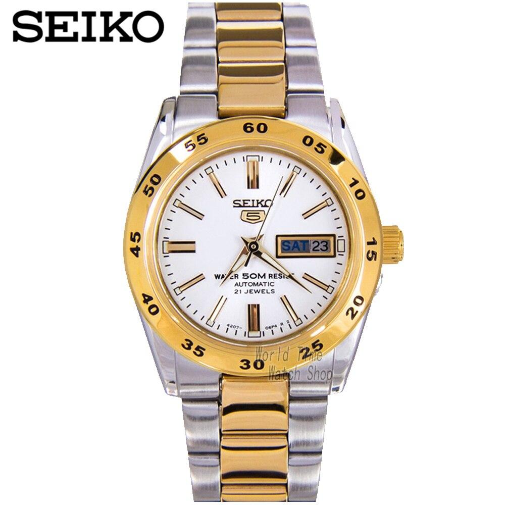 SEIKO Watch Shield 5 Business Room Golden Automatic Mechanical Watch. SYMG42K1 golden shield 36