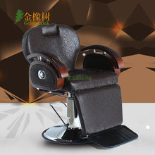 Hairdressing chair. The barber chair can be put down. Shave hair salons hairdresser haircut chair(China)