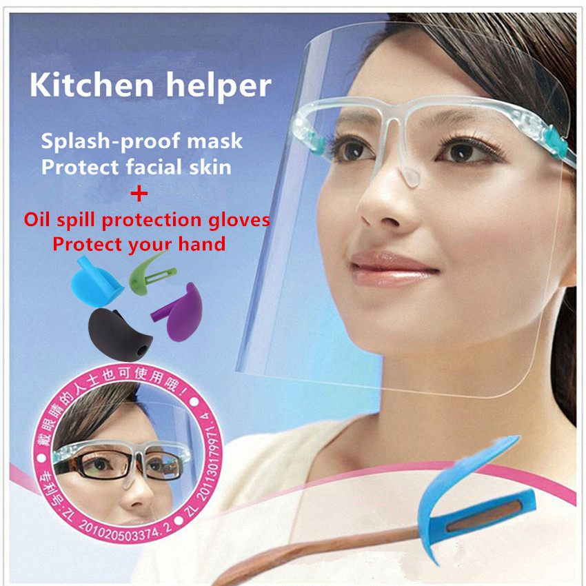 1PC Cooking Grease Proofing Mask And Glove Kitchen Glove Face Shield Cooking Oil Spilled Anti-fog Anti-Oil Splash Face Mask