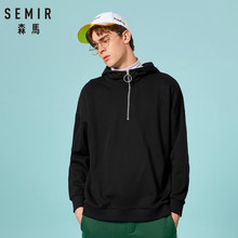 SEMIR Men Oversized Hooded Sweatshirt with Zip Pullover Hoodie with Ribbed Cuff and Hem Slits at Side Longer at Back Streetwear(China)