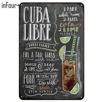 [infour+] mojito cuba libre cockta