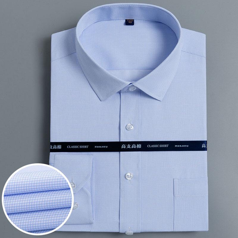 100% QualitäT Neue Formale Geschäfts Männer Kleid Shirts Fashion Plaid/gestreiften Einfach-pflege Lange Hülse Arbeit Tragen Qualität Social Smart Casual Hemd