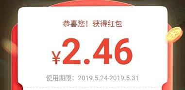 京東618開門紅 領無門檻現金紅包 可直接抵扣圖片 第2張