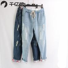200 кг женские рваные джинсы большого размера свободные, чтобы увеличить брюки Харлан