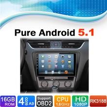 Pure Android 5.1.1 System Car Radio Auto Radio Autoradio Car dvd media stereo for Skoda Octivia A7 2013 2014 2015