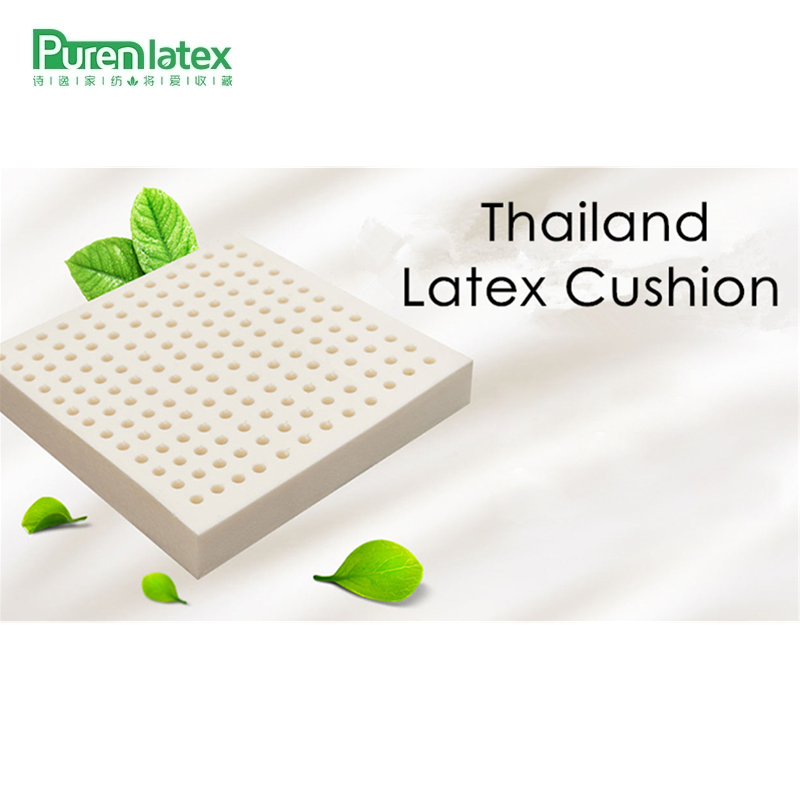 PurenLatex 40*40/ 45*45 Thailand Natural Latex Seat Cushion Pad Chair Hips Orthopaedic Pillow Seat Latex Mats Coccyx Protect
