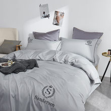 Solid color embroidery 100% silk four-piece ice silk white sheets are covered with satin. Summer cool four-piece bed sheets(China)