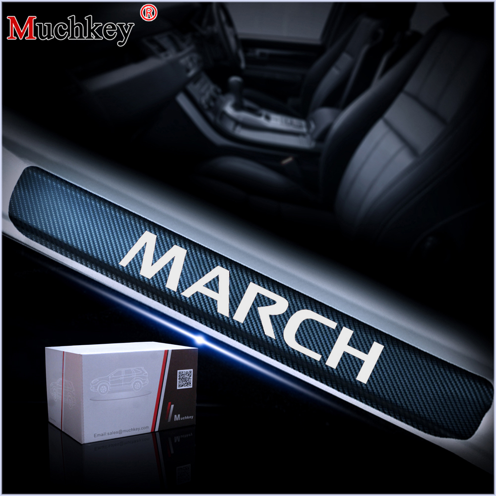 Car Styling For Nissan March Carbon Fiber Car Scuff Plate Side Door Sill Guard Car Sticker Auto Accessories Parts 4Pcs Per Set